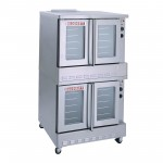 Blodgett SHO-100-G DBL Convection Oven, Gas